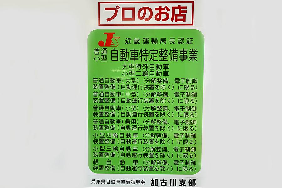 看板 緑_1